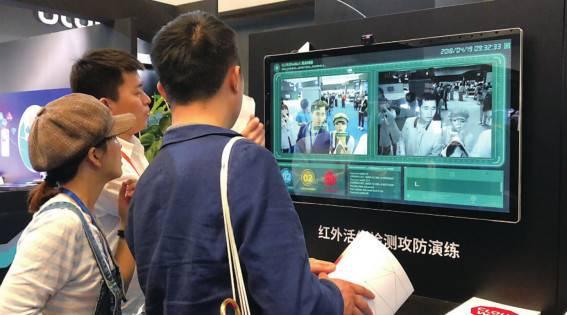 云从科技完成B+轮融资:新增中国国新、广州基金等国内资本